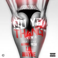 #7 Young Juve ft Mannie Fresh & Lil Wayne