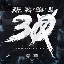 #13 Project Pat  feat. Young M.A x Big Trill x Coca Vango