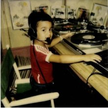 DJ Wushu Photo