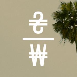 S&W Recordings / Priority Records Logo