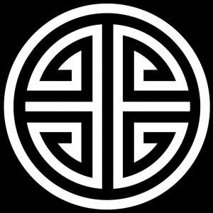 Stevie Stacks Ent / Empire Logo